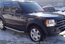 Land Rover Discovery 3 Ярославль