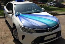 Toyota Camry V50 Ярославль