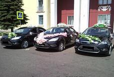Ford Focus 2 Ярославль