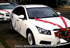 Chevrolet Cruze Ярославль