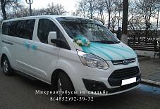 Ford Connect Ярославль