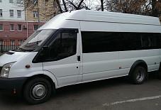 Ford Transit Ярославль
