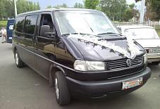 Volkswagen Ярославль