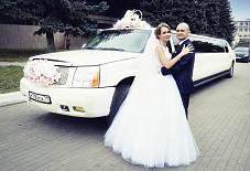 Cadillac Тула