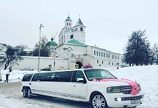 Limo Lincoln Navigator Ярославль