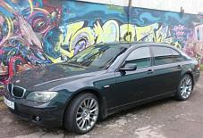 BMW 7 Красноярск