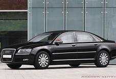 Audi A8 Security  Красноярск