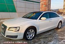 Audi A8 Long Красноярск