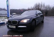 BMW 750 Красноярск