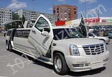 Cadillac Escalade Красноярск