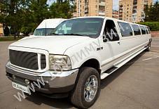 Ford Excursion XXXL Красноярск