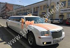 Chrysler 300С Красноярск