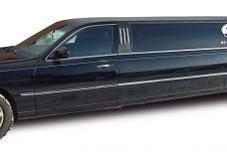 Lincoln Town Car Ultra Streich Иркутск