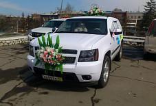 Chevrolet Tahoe Иркутск