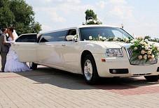 Chrysler 300C Калининград