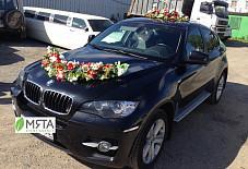 BMW X6 Тюмень