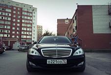 Mercedes-Benz W221   Тюмень