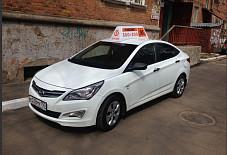 Hyundai Смоленск