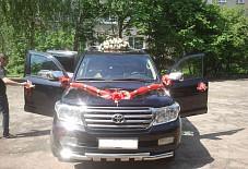 Toyota Смоленск