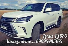 Lexus LX 570 Тюмень