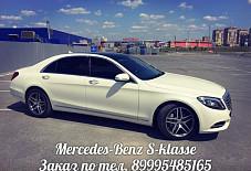 Mercedes-Benz S-class Тюмень