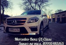 Mercedes-Benz GL-Class Тюмень