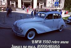 BMW 1950 Тюмень