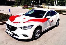 Mazda 6 Тюмень