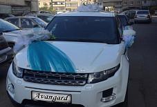 Range Rover Evoque Тюмень