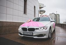 BMW 3-Series Тобольск