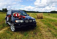BMW X5 Тобольск