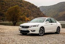 Honda Accord Тобольск