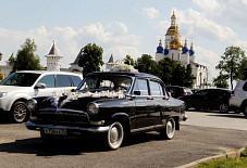 Волга М21 Тобольск