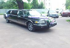 Lincoln Town Car Сlassic Калининград