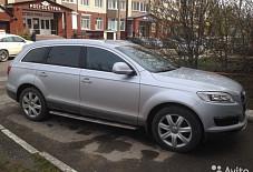 Audi Q7 Тобольск