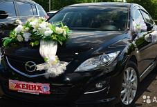 Mazda Ишим