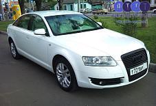 Audi Ялта