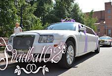 Chrysler 300c Уфа