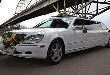 Mercedes W220 Уфа