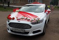 Ford Mondeo Уфа