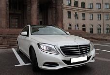 Mercedes-Benz S-class W222 Уфа