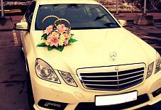 Mercedes-Benz W212 Уфа