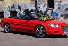 Chrysler Sebring Уфа