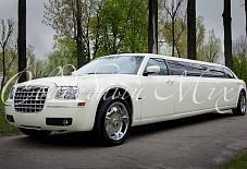 Chrysler  Брянск