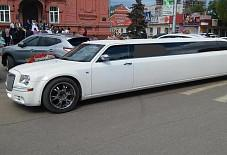 Chrysler 300 C Саратов