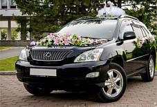 Lexus RX 300 Барнаул