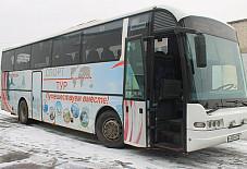 Neoplan.N3316SHD Барнаул