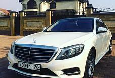 Mercedes-Benz S Class  Ставропольский край