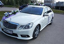 Mercedes-Benz E-Class Пермь