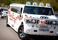 Hummer H2 Пермь